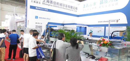 Shanghai shanjia successfully sign the contract at the 13th China international machine tool exhibit